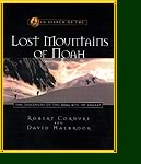 In Search of the Lost Mountains of Noah